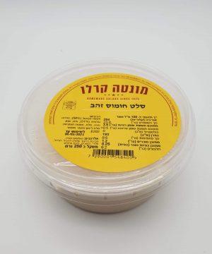 סלט חומוס זהב